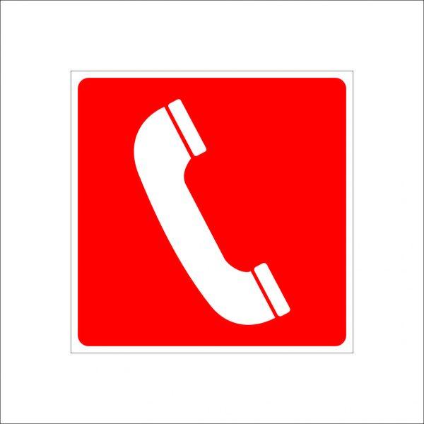 (006) Знак Телефон