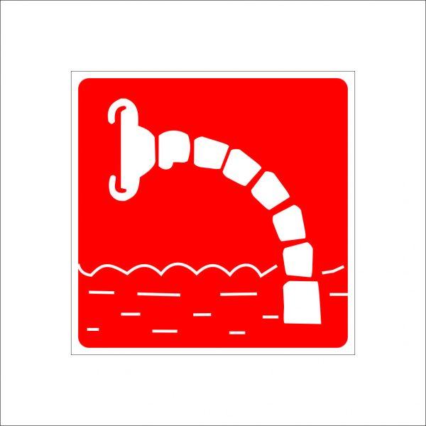 (008) Знак Пожарный водоисточник