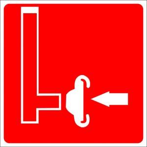 (009) Знак Пожарный сухотрубный стояк