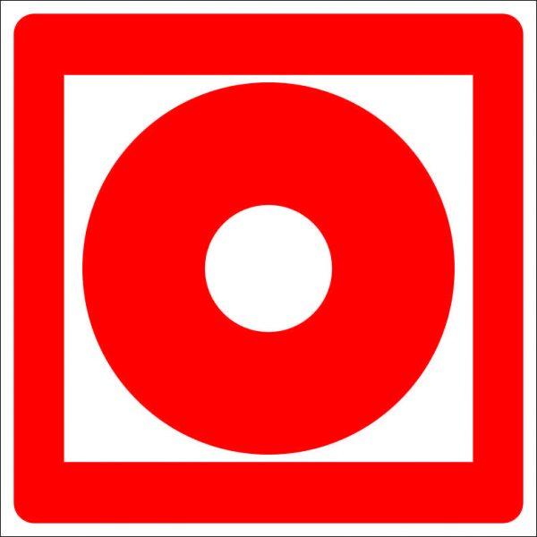 (011) Знак Кнопка включения систем пожарной автоматики
