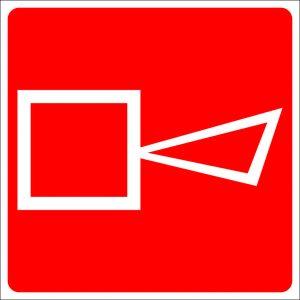 (012) Знак Сигнально-звуковое устройство