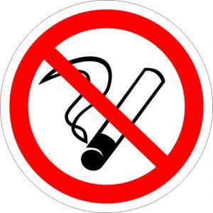 (028) Знак Запрещается курить