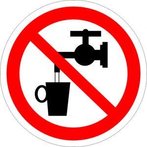 (032) Знак Запрещается использовать в качестве питьевой воды