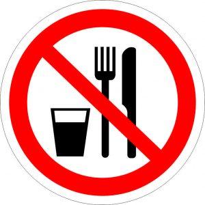 (047) Знак Запрещается принимать пищу