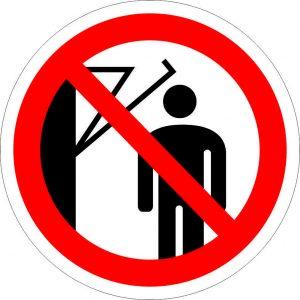 (048) Знак Запрещается подходить к оборудованию с маховыми движениями