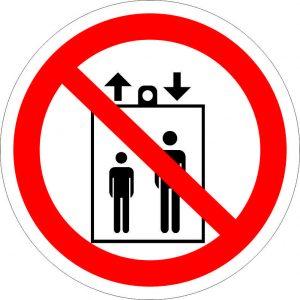 (050) Знак Запрещается пользоваться лифтом для подъема людей
